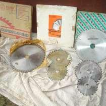 Пилы и фрезы дисковые для деревообработки, в г.Минск