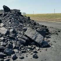 Уголь марки Б3, в г.Экибастуз