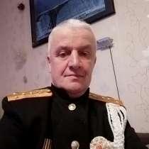 Leonid, 58 лет, хочет познакомиться – Познакомлюсь с женщиной для серьёзных отношений, в г.Франкфурт-на-Майне
