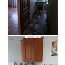 Сдам 1-комнатную квартиру на длительный срок, в г.Кривой Рог