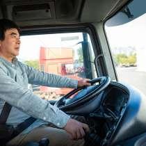 Водитель грузовой, в г.Астана