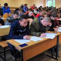 Подготовка к профотбору в ВУЗы МО, МЧС, МВД, в Улан-Удэ