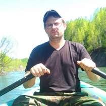 Денис Морозов, 51 год, хочет пообщаться, в Междуреченске