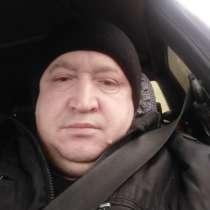 Марат, 46 лет, хочет пообщаться, в г.Шымкент
