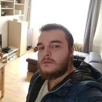 Алексей, 29 лет, хочет познакомиться – Хочу сново начать чтото новое, в г.Прага