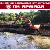 Чистка рек, водоемов и прудов, в Уфе