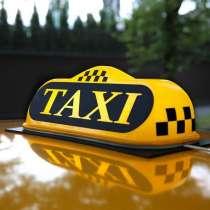 Водитель такси, в Сергиевом Посаде