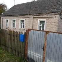 Обмен дома на двухкомнатную квартиру, в г.Минск