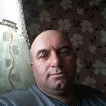 Rus123454321, 41 год, хочет пообщаться, в г.Алматы