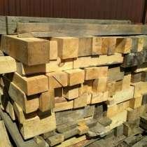 Деревянные отходы от строительства в виде обрезков бруса, в Москве