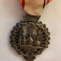 Испанский орден Голубой дивизии, в Самаре