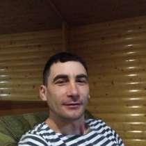 Kostea, 40 лет, хочет познакомиться – Kostea, 40 лет, хочет пообщаться, в г.Прага