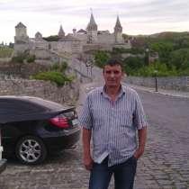 Сергей, 47 лет, хочет познакомиться, в г.Херсон