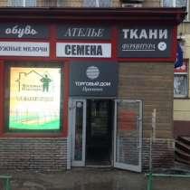 Продается готовый бизнес Садовый центр, в Новокузнецке