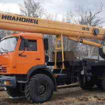 Продам автокран 25тн-31м; Ивановец, КАМАЗ,6х6,2013г/в, в Уфе