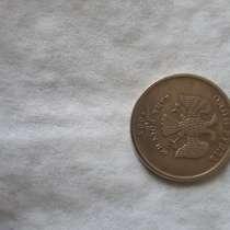 Бракованая монета, в Грозном