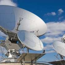 Установка и настройка спутниковых антенн с гарантией, в г.Ташкент