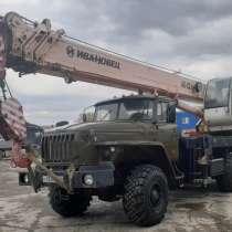 Продам автокран Ивановец, Урал, 25тн-31м, новая резина, в Оренбурге