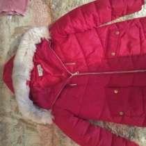 Продам зимнее пальто, очень теплое, в г.Кривой Рог