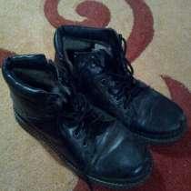 Обувь мужская, в г.Донецк