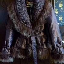Куртка 22 Maggio, в Москве