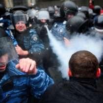 Мощные средства самообороны для населения, в г.Киев