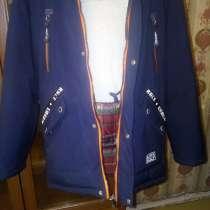 Куртка для мальчика, в Омске