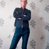 Дмитрий, 35 лет, хочет познакомиться – Дмитрий, 35 лет, хочет познакомиться, в Тольятти