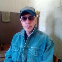 Фарид, 48 лет, хочет пообщаться, в Екатеринбурге