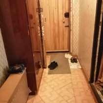 Продам комнату, в Новосибирске