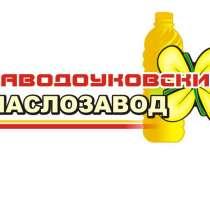 Пищевое и кормовое масло от производителя оптом. Ереван, в г.Ереван