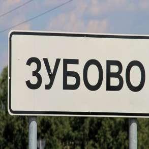 Участки в коттеджном посёлке Яшма, в Уфе