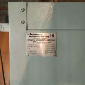 Компрессор ДЭН-55, в Челябинске