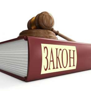 Юрист для Вас, в Москве
