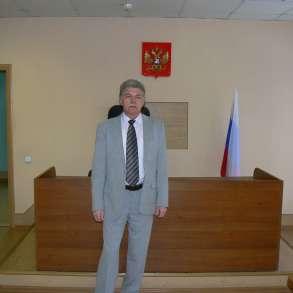 Помощь опытного адвоката по уголовным делам, в Новосибирске