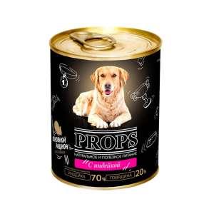 PROPS Консервы мясные для собак с индейкой, 338 гр, в Санкт-Петербурге