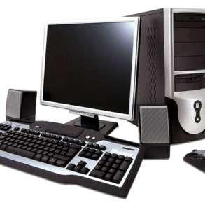 Ремонт компьютерной и цифровой техники, в Курске