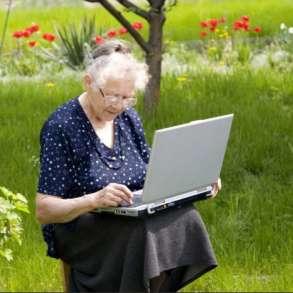 Супер бабушки, в Кемерове