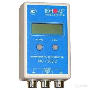 Измеритель регистратор ис-203.2, в Уфе