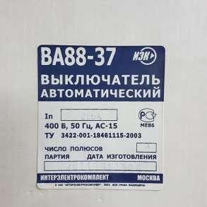 Автомат. выключ. ИЕК (ВА 47-29 (1Р, 2Р,3Р) ;ВА 47-100 ;ВД, в Одинцово