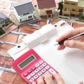 Снижаем кадастровую стоимость, оперативно, профессионально, в Екатеринбурге