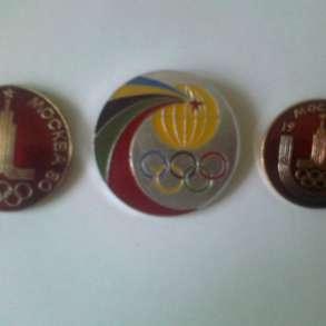 Значки. Олимпиада-80, в Екатеринбурге