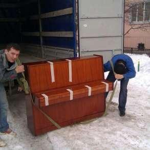 Грузчики разнорабочим, в Магнитогорске