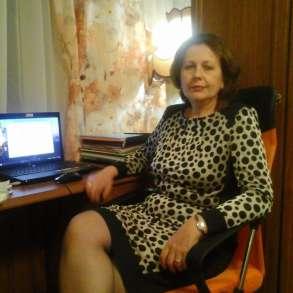 Услуги по разработке и корректировке норм раcхода ТЭР, в г.Минск