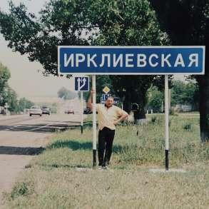 Между двух морей, в Санкт-Петербурге
