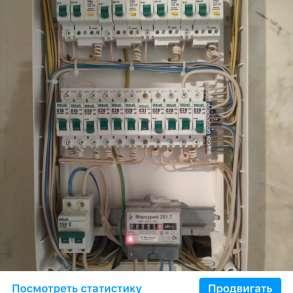 Электромонтаж. Услуги электрика, в Энгельсе