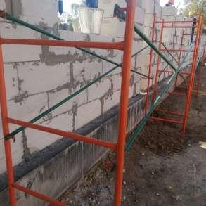 Леса строительные рамные ЛРСП 250, в г.Уральск