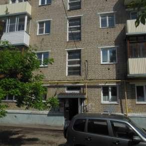 Продам трёхкомнатную квартиру, в Сергиевом Посаде