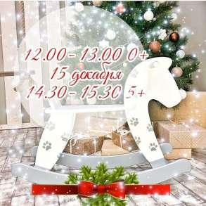 Первый Новогодний утренник в Томске!, в Томске