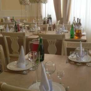 Банкеты, юбилеи, свадьбы, гостиничные услуги, в Екатеринбурге